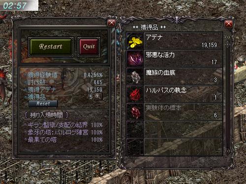 b0056117_09294678.jpg