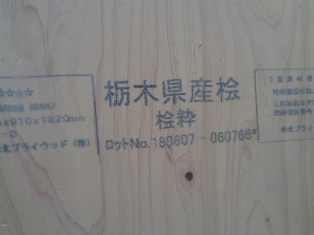 c0220930_09240346.jpg