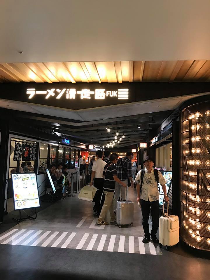 ムスリムも食べれる本格魚介らーめんが福岡空港ラーメン滑走路に!_a0188838_21583241.jpg