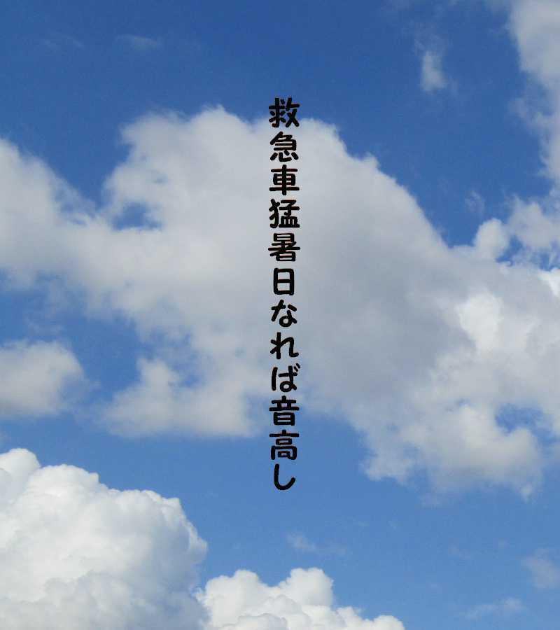 f0117041_05521355.jpg