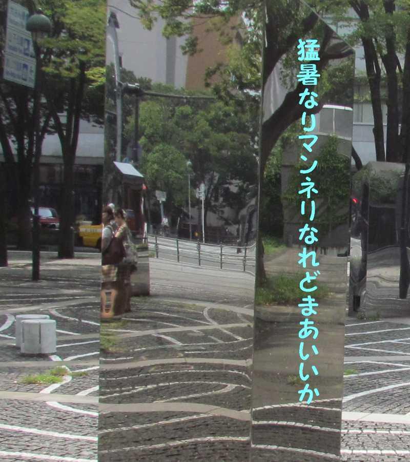 f0117041_06021720.jpg