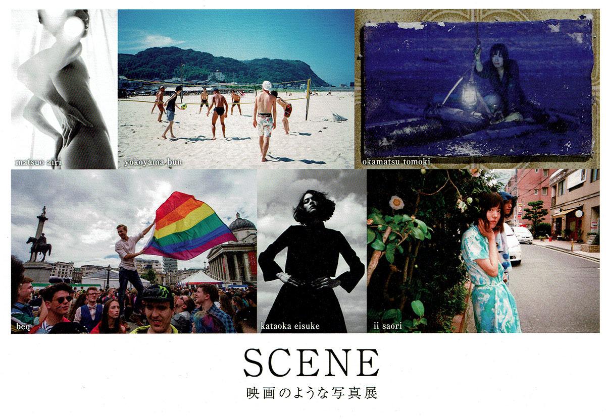 2018/9/6~9/11 「SCENE 映画のような写真展」@福岡アジア美術館 8F 交流ギャラリー _f0159642_17170749.jpg