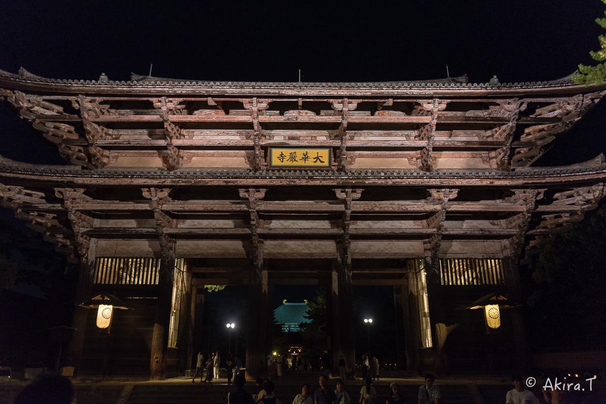 東大寺..._f0152550_21380005.jpg