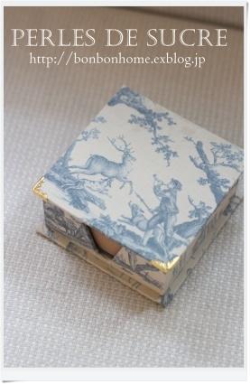 自宅レッスン ブック型の箱 トレイ メモボックス スマホカバー サティフィカ マグネットのティッシュケース_f0199750_21213269.jpg