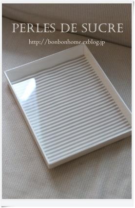 自宅レッスン ブック型の箱 トレイ メモボックス スマホカバー サティフィカ マグネットのティッシュケース_f0199750_21214305.jpg