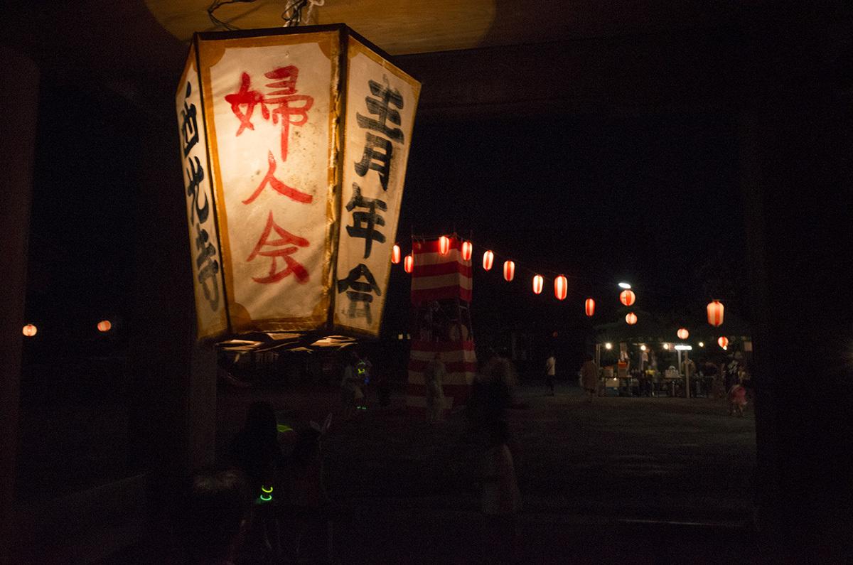 田舎の小さな盆踊り大会_e0100152_11373431.jpg