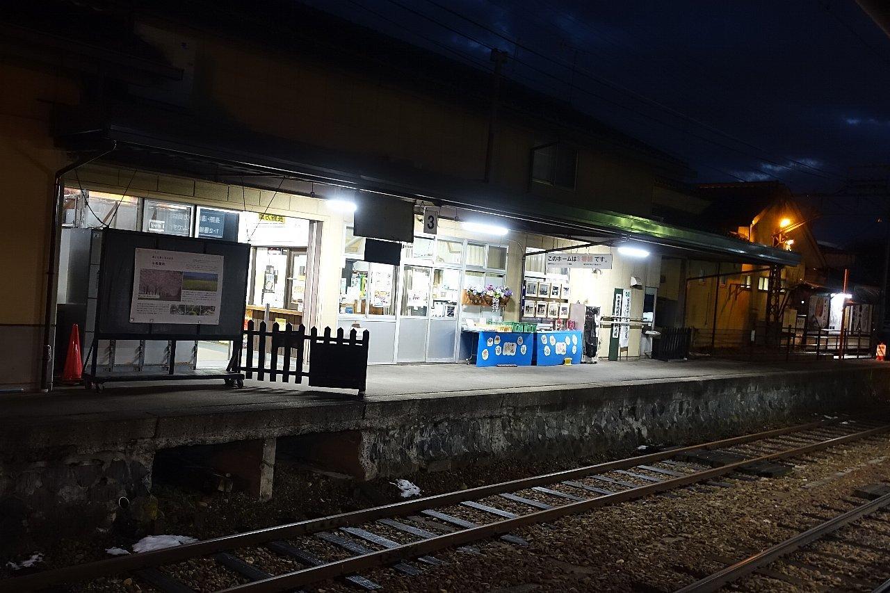 長野電鉄 小布施駅_c0112559_08265133.jpg