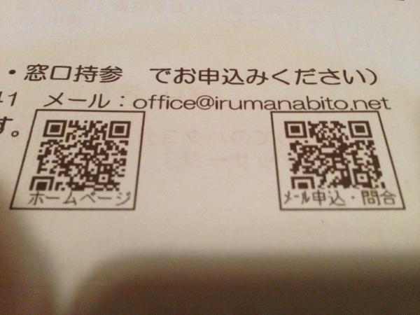 c0084261_20583529.jpg