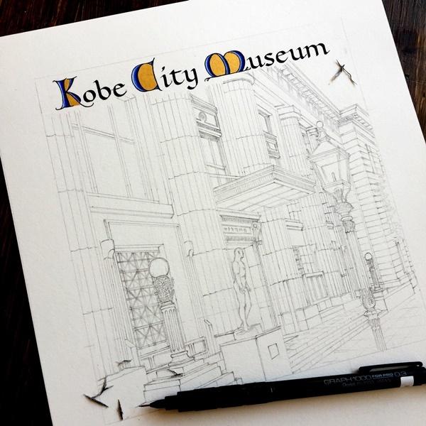 雪8月号表紙絵 神戸市立博物館&ロダンの言葉 ロンド体_b0165872_13405205.jpg