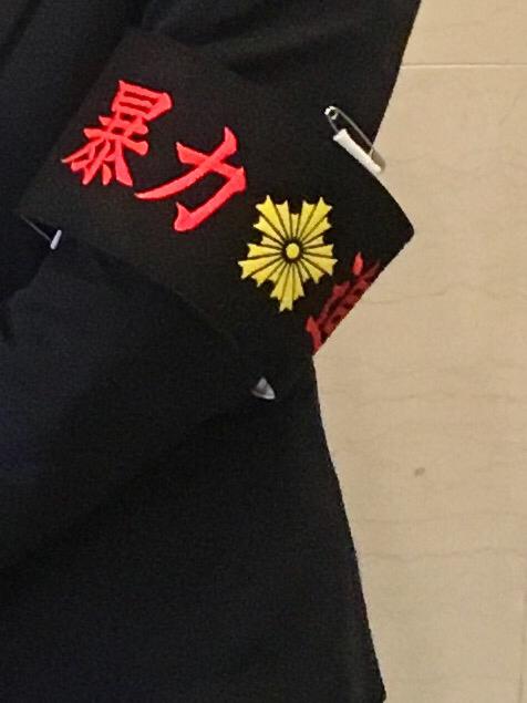 暴力団・銃器追放奈良県民大会_d0339676_17245634.jpg