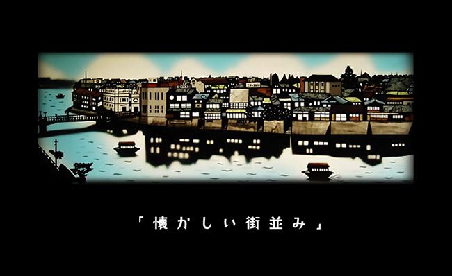 小さな祈りの影絵展2005年動画_e0302179_10332526.jpg