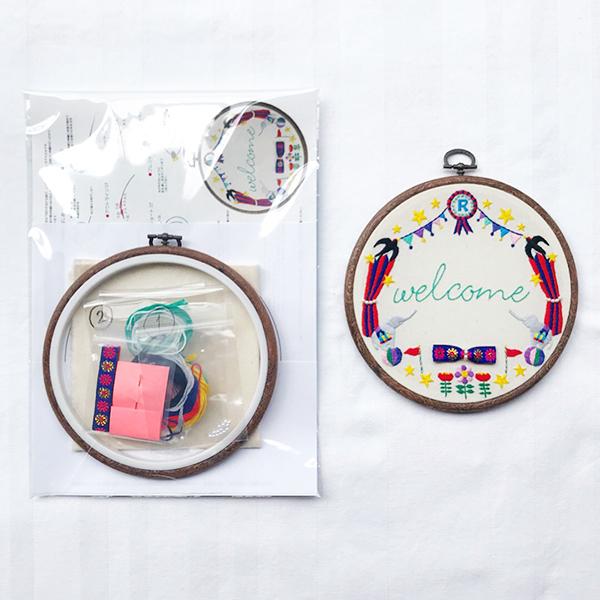 welcome刺繍のキットのお知らせと頂いた質問と_f0327104_15044328.jpg