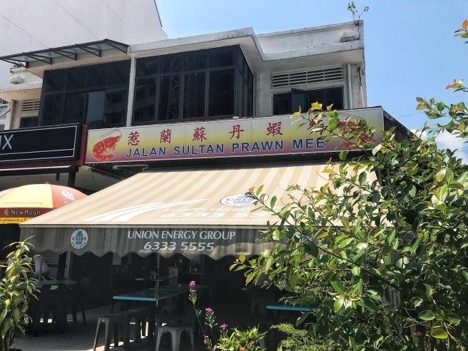蝦麺を食べ比べ_e0368107_12542307.jpeg