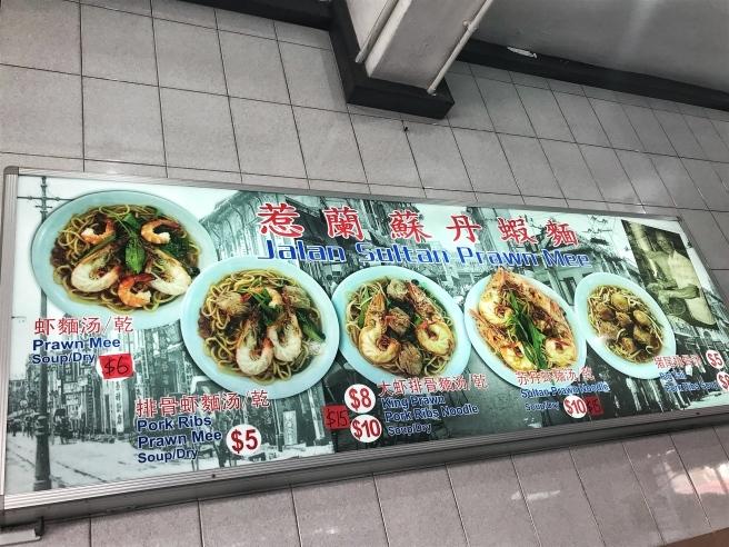 蝦麺を食べ比べ_e0368107_12543796.jpeg
