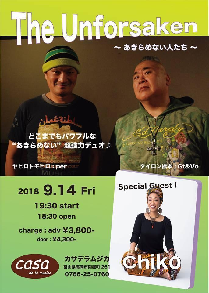 Tyrone Hashimoto 9月 ライブ情報_c0368808_04095758.jpg