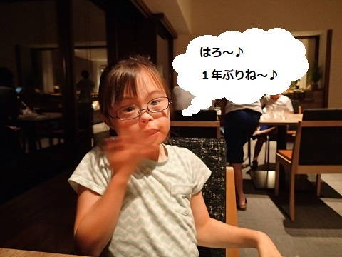 c0182012_10330910.jpg