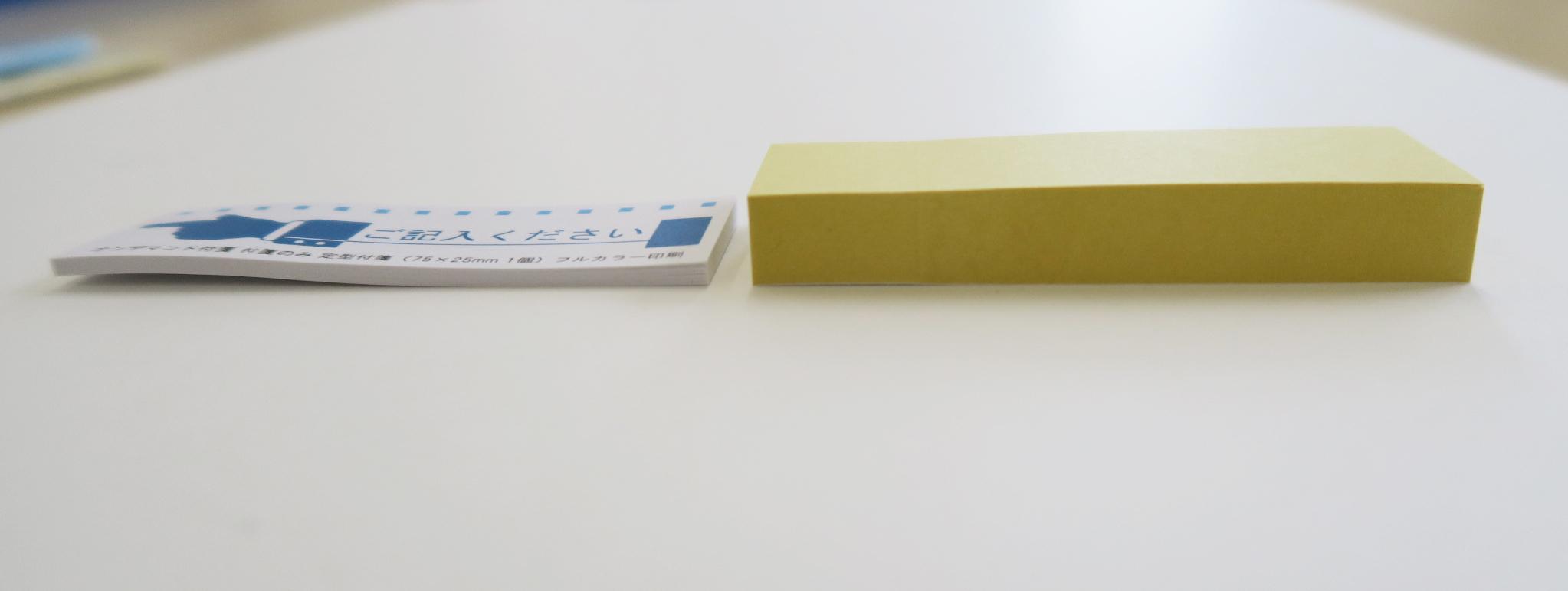【付箋】新商品について3_d0095746_15542557.jpg