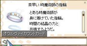 a0255849_00475335.jpg