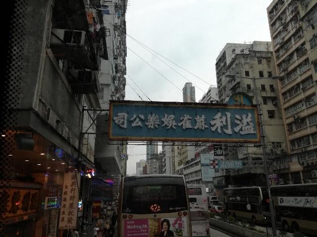 九巴234X號巴士@尖沙咀東(麼地道)→滿樂大廈_b0248150_20084433.jpg