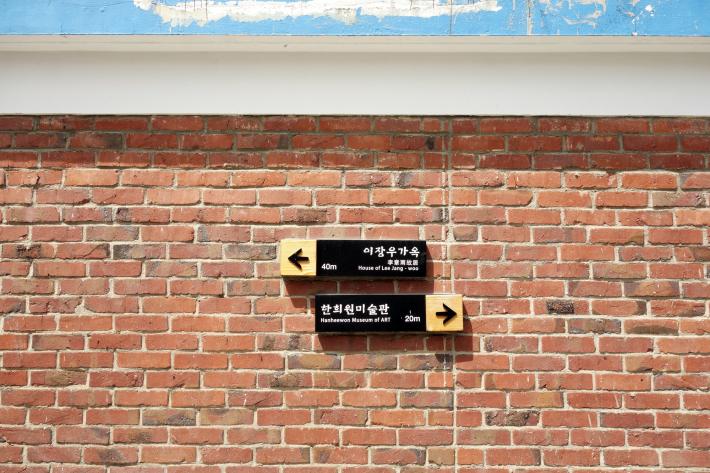 楊林洞歴史文化村 光州楊林教会 オーウェン記念閣 青い道 光州 チェキSQ6 2018年7月 光州・ソウルの旅(4)_f0117059_22311487.jpg