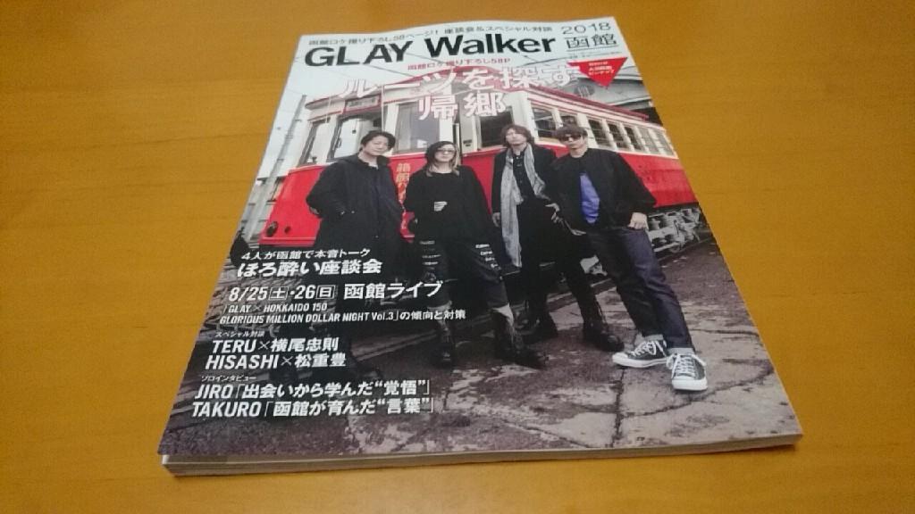 GLAYwalker2018函館_b0106766_22055423.jpg