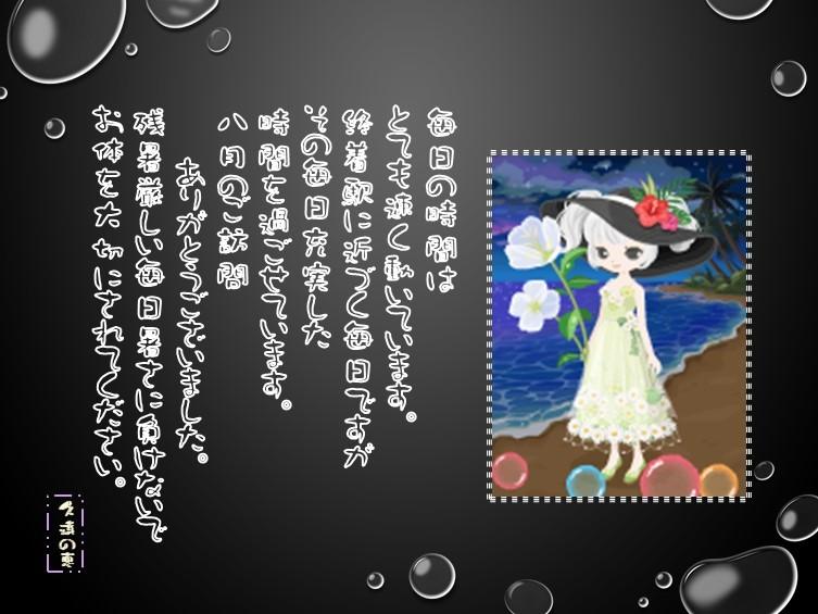 f0214467_09421361.jpg