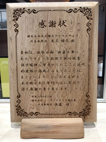 シーサイドホテル屋久島 波音日和 いよいよオープンです!_d0174072_03591954.jpg