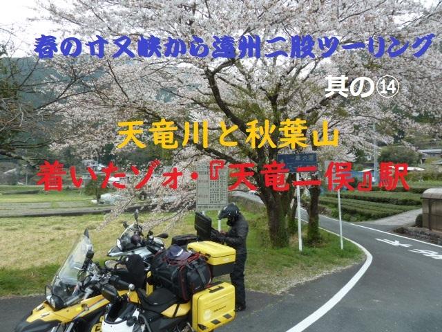 d0047881_11374918.jpg