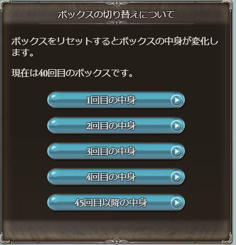 e0022495_20180907.jpg