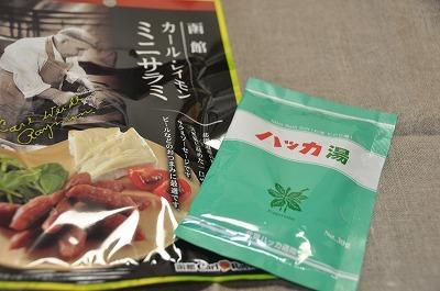 北海道・函館のお土産♪_b0143308_22010832.jpg