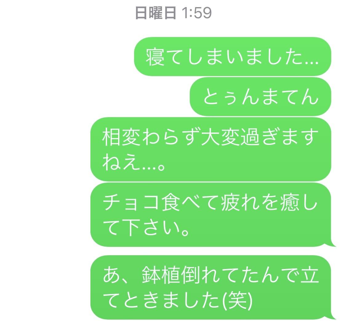 c0388708_16212214.jpeg