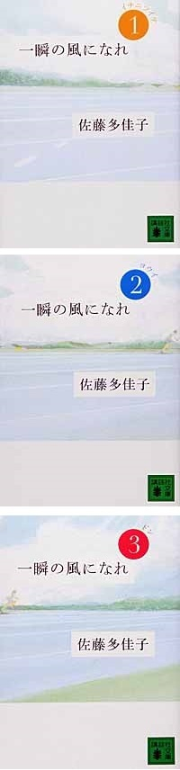 c0009413_19415083.jpg