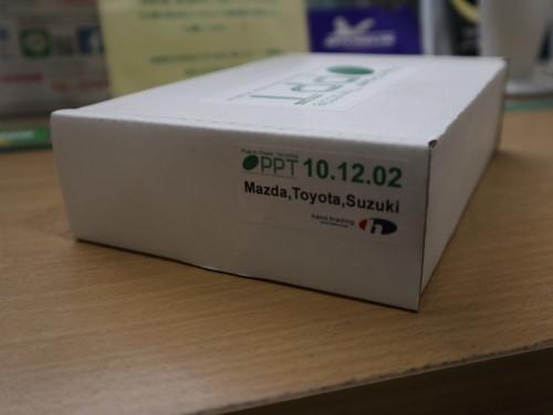 サブコン「PPE」とスロコン「PPT」、余剰在庫分を特価で販売します。_e0188729_12054415.jpg
