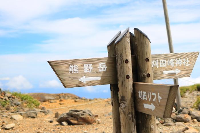 【蔵王/御釜 part 1 】山形旅行 - 4 -_f0348831_01033030.jpg
