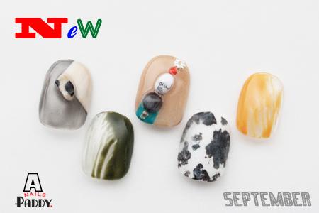 September NEW Design_e0284934_10473698.jpg