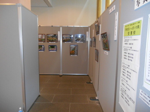 「学校花いっぱい写真展」を開催しています。_e0145841_16104077.jpg