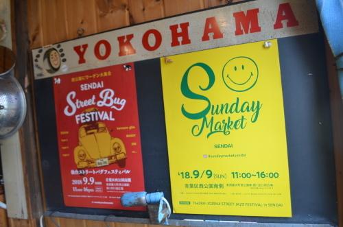 Sunday Market SENDAI_b0207642_12341290.jpg