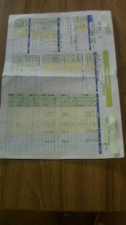 健康診断_f0030155_1413915.jpg