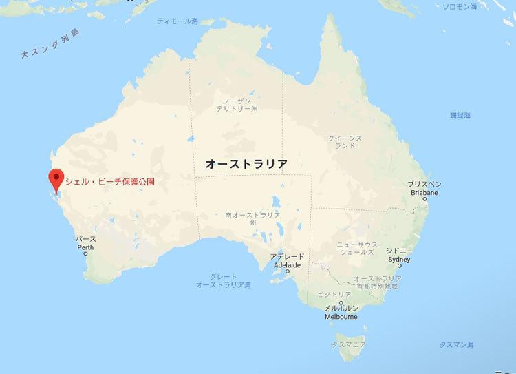 旅の想い出 #77 Shell beach,Australia_b0131470_20275920.jpg