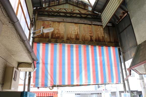 新道商店街(大阪市東住吉区)_c0001670_14040292.jpg