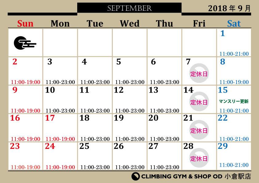 9月の営業カレンダー !_d0386879_12135125.jpg