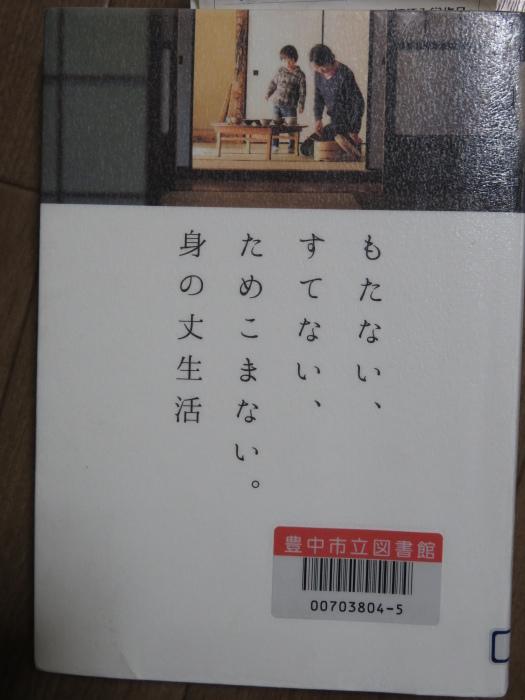 d0334901_00572802.jpg