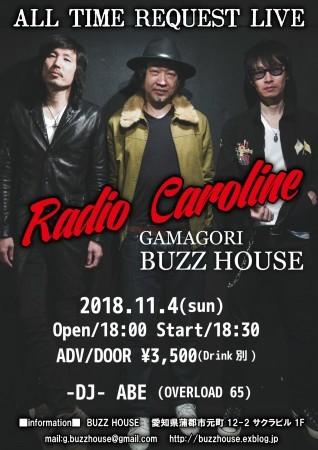 "\""Radio Caroline\""  ALL TIME REQUEST LIVE 蒲郡公演 _b0123708_17330986.jpg"