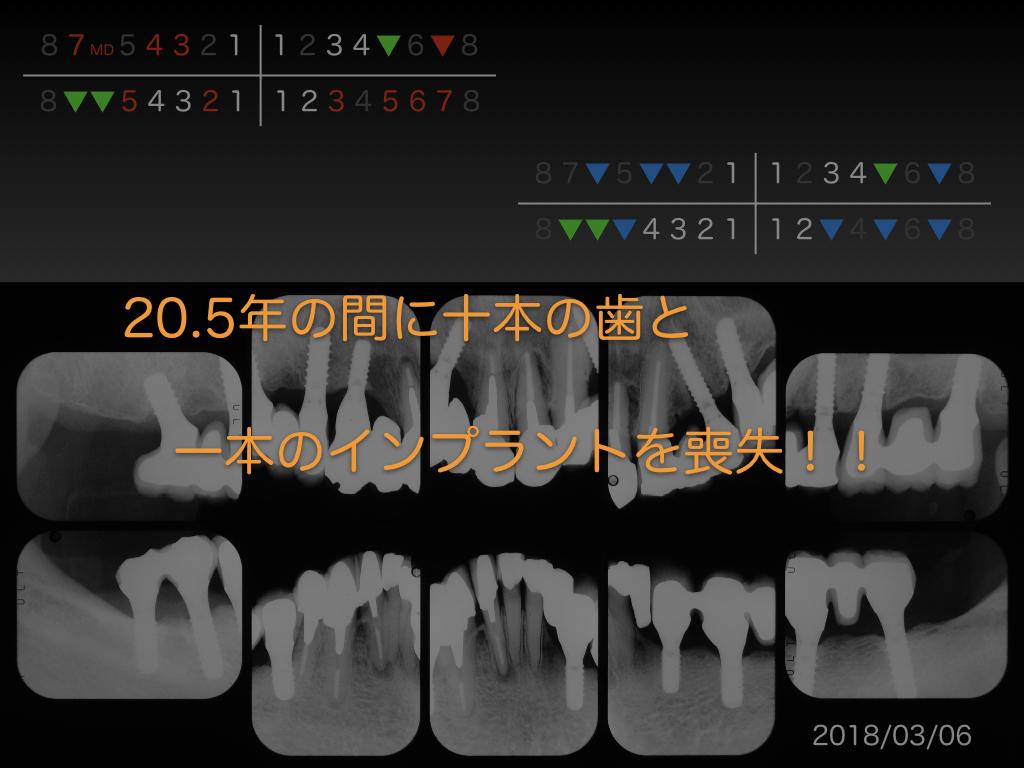 a0266117_16472210.jpeg