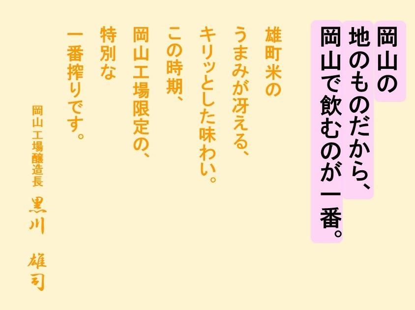 b0081121_18451563.jpg