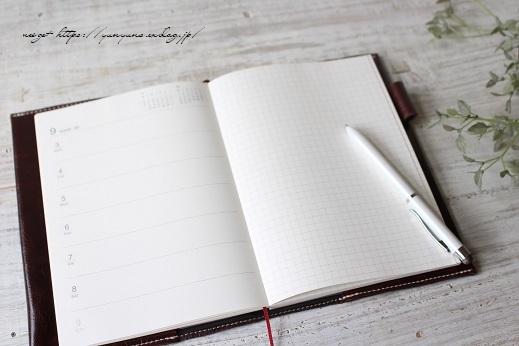 【無印良品】手帳カバーを本革で手作り♪使いやすく見た目もワンランクUP!_f0023333_21034908.jpg