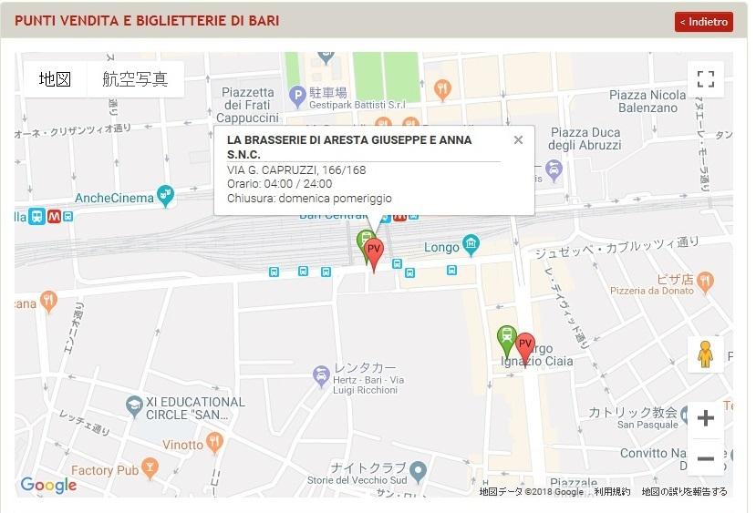 【バスでの行き方】バーリからチーズ教室へ_b0305039_04023196.jpg