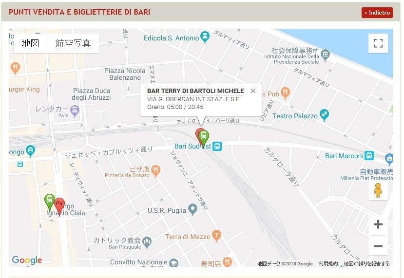 【バスでの行き方】バーリからチーズ教室へ_b0305039_04030221.jpg