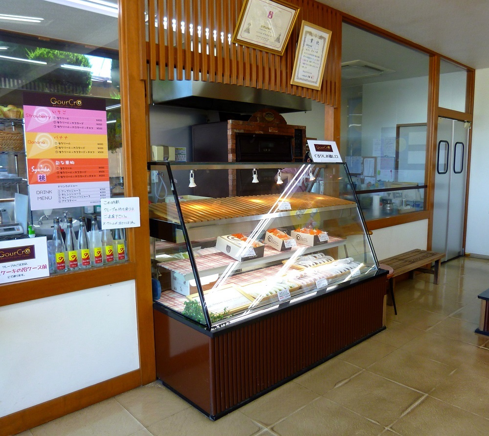 甲府でお昼はジンギスカン_c0294553_14563792.jpg