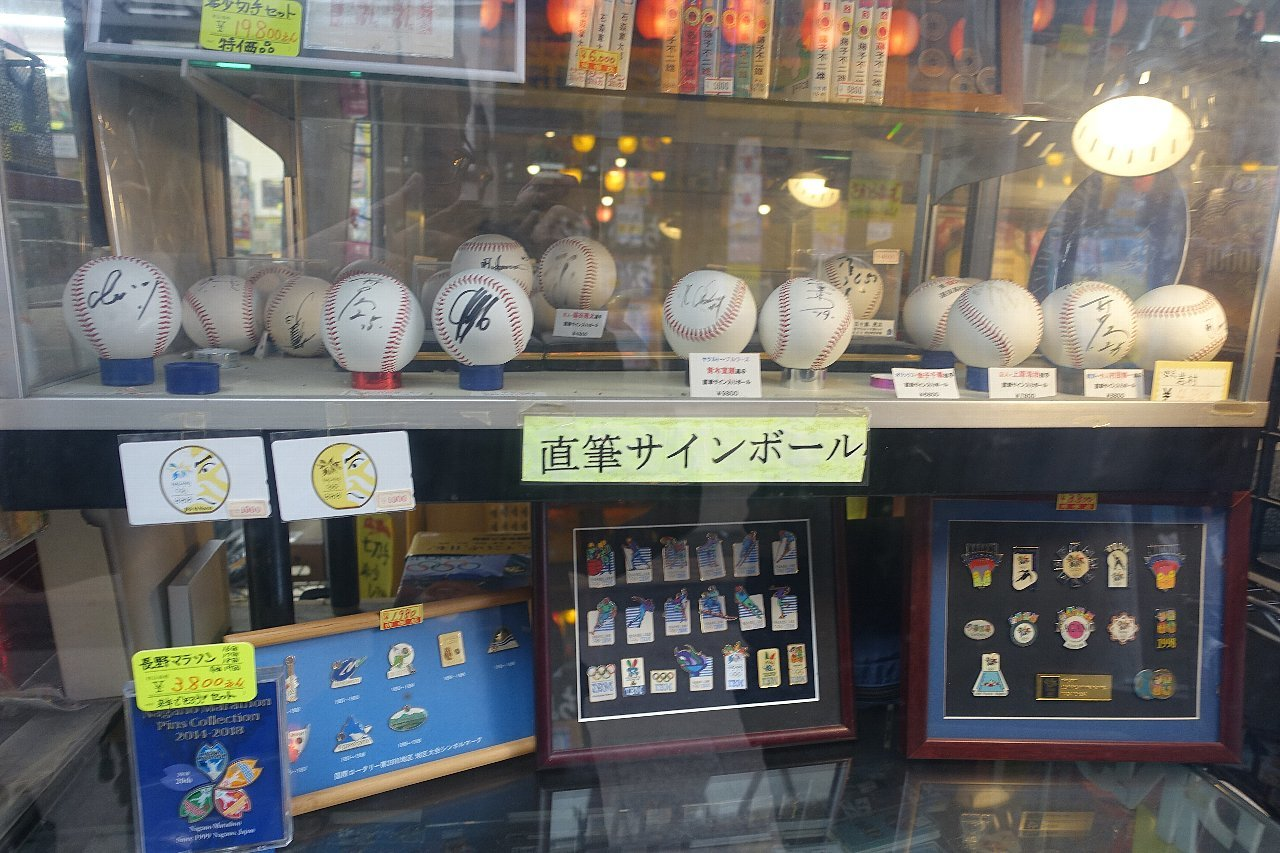 長野市の権堂商店街_c0112559_08502211.jpg